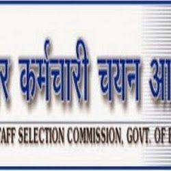 Bihar SSC 3757 Hostess Category- A  Recruitment 2015 -16