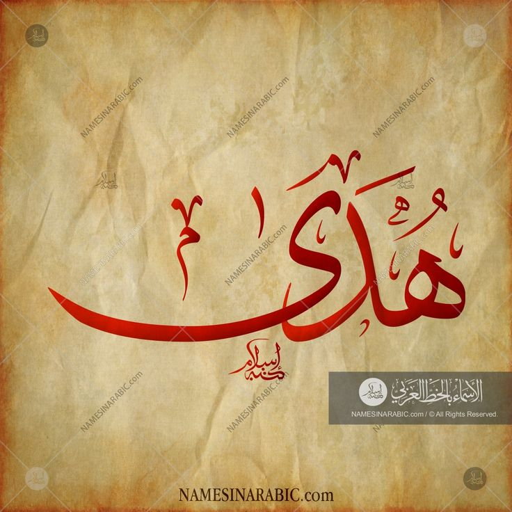 Pin On Urdu Calligraphy