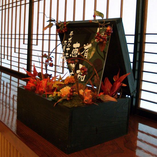 結婚式のウェルカムボードに秋を木箱に詰め込んだ、和ボード木箱秋タイプです。結婚式やプチギフトにお勧め、