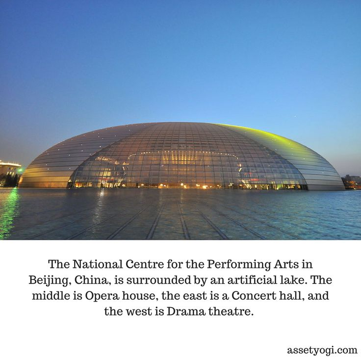 The National Centre for the Performing Arts in Beijing, China, is surrounded by an artificial lake. The middle is Opera house, the east is a Concert hall, and the west is Drama theatre.    #RealEstate #Architecture #Beijing #China #AmazingArchitecture #AssetYogi