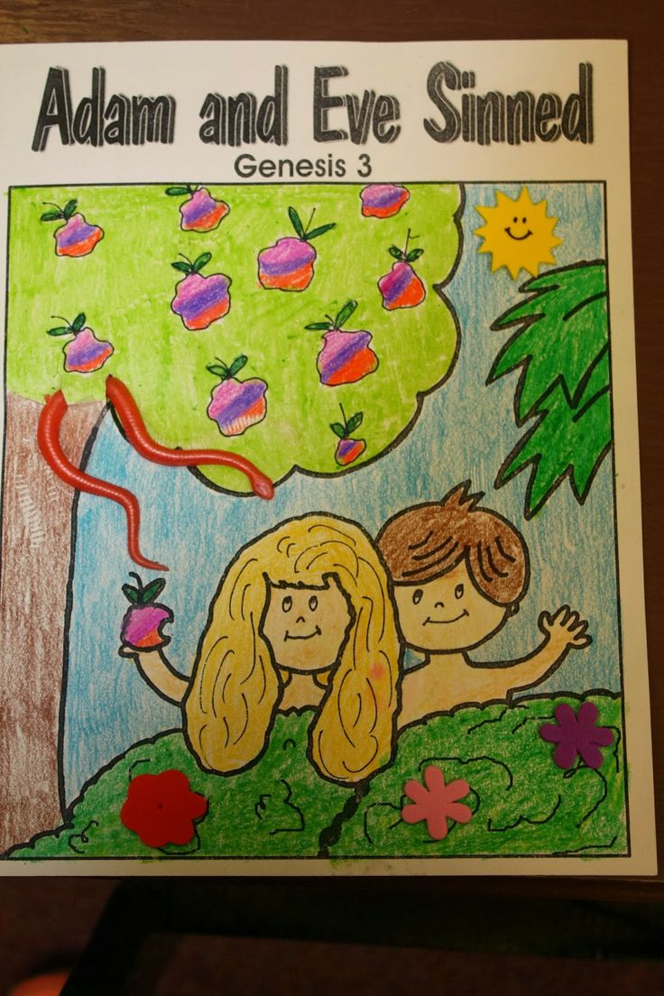 26 best images about adam and eve on pinterest