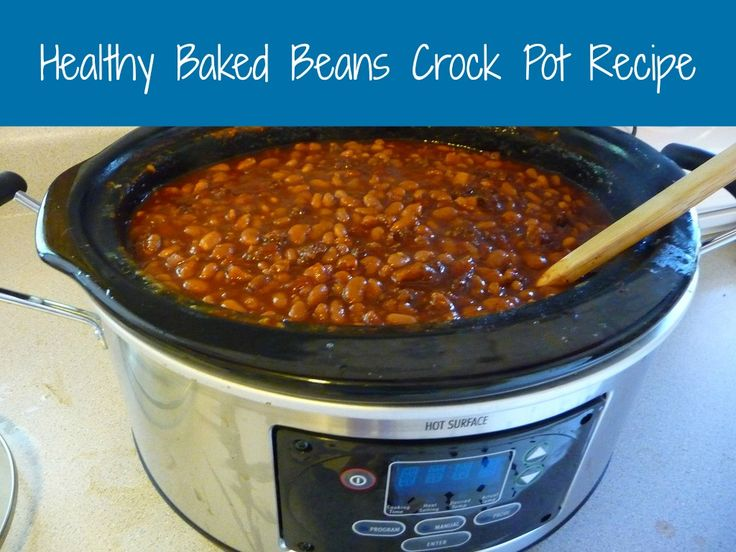 """Instead of calling this """"Healthy Baked Beans"""", I really should call it healthiER baked beans... This one is a combination of four different recipes, and included is info on soaking bwans, too."""