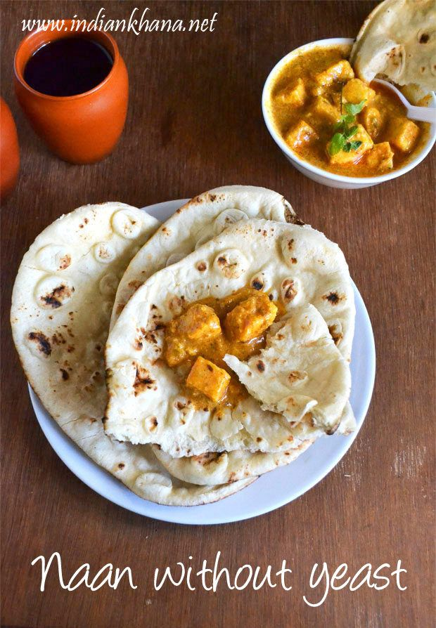 Best 25 naan recipe without yeast ideas on pinterest egg bread naan bread without yeast naan bread without yeast no oven made on stove top easy soft and delicious naan to pair with paneer butter masala forumfinder