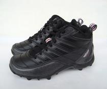 Ботинки для регби