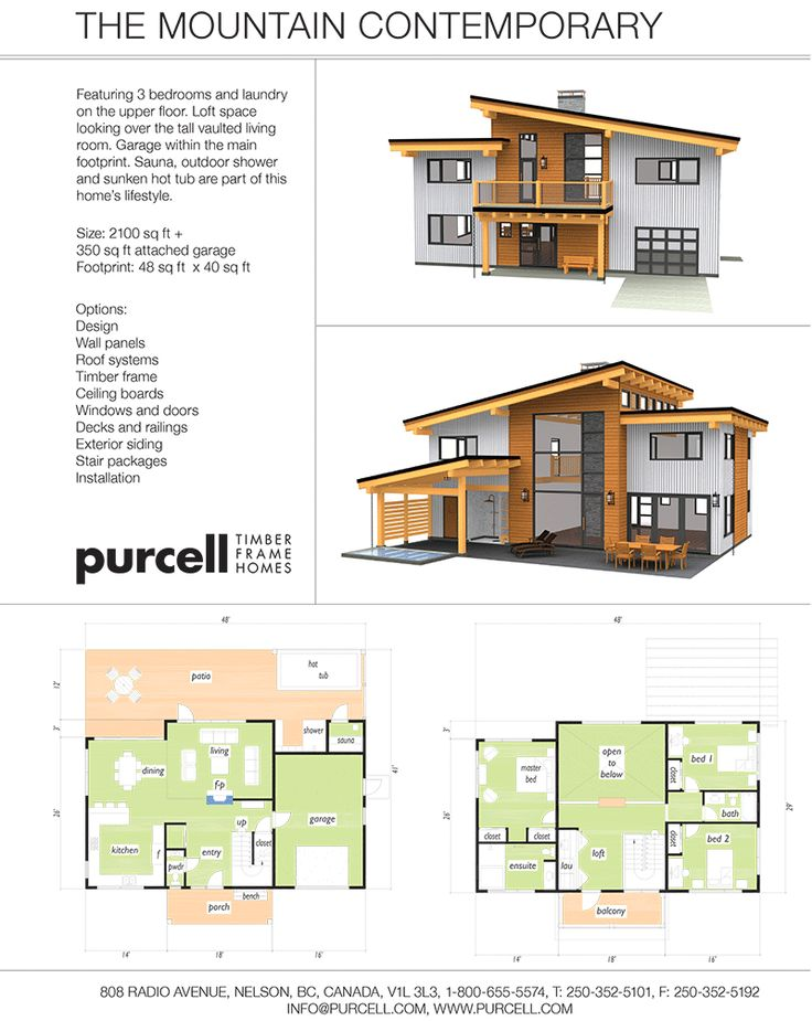 Purcell timber frames the precrafted home company the for Contemporary timber frame house plans
