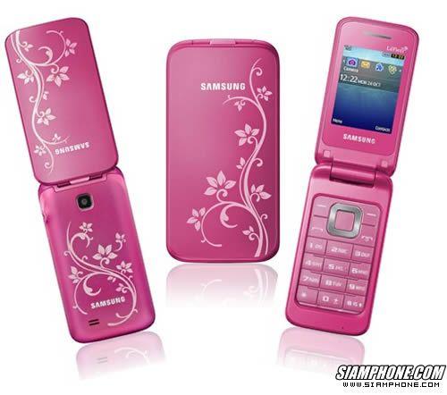 Samsung Galaxy couple โฉมใหม่สีขาวพร้อมเวอร์ชั่นพิเศษ La Fleur สำหรับชาวรัสเซีย - Siamphone.com