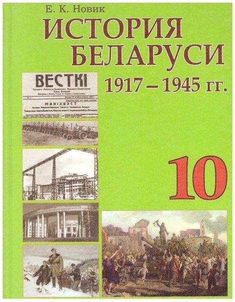 Решебник Кузавлёва 10-11 Класс