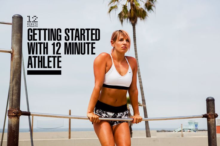 There's so much information out there that makes health and fitness look much more difficult than it really is. But at 12 Minute Athlete, we want to prove to you that working out can be much easier than you think, and keeping up a good workout routine isn't really as hard as you may thought.  Check out today's guide for all you need to know about how to do the workouts, how often you should be working out, and more: