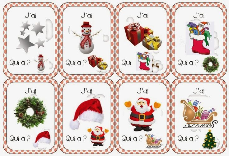 FREE French Christmas J'ai... Qui a...? There are other games on this blog post!