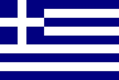 Download Greece Flag Free