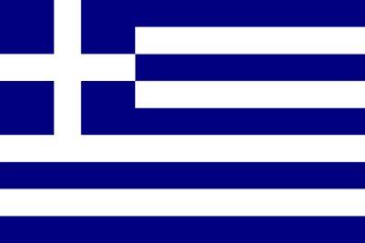 Download Greece Flag Free