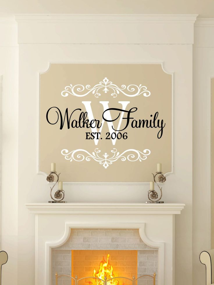 Custom Last Name Monogram Vinyl Decal Set Family Vinyl Wall Art Decal Last