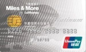 Miles and More Lufthansa   UnionPay Platinum   Huaxia Bank China