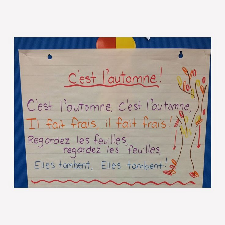Fall song for French Immersion