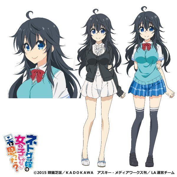 """""""And You Thought There Is Never a Girl Online?"""" TV Anime Reveals Character Designs"""