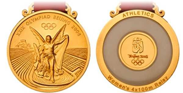 Beijing, China 2008 Summer Olympics Medals.  The Greek goddess and stadium remain on the front. The coveted Chinese gemstone jade is inlaid into the back of each medal.