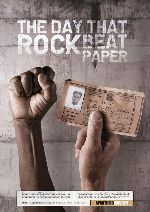 South Africa Apartheid Museum