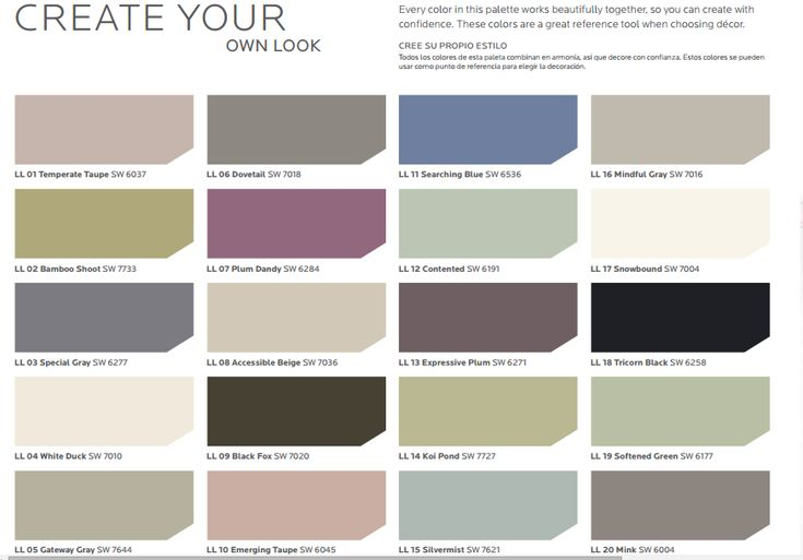 Sherwin William's Liveable Luxe color palette