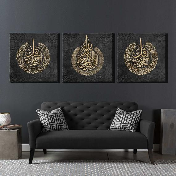 Set Of 3 Islamic Wall Art Canvas For Arabic Home Decor Hd Printed Wood Framed Dark Blue Ayatul Kursi Sura Islamic Decor Islamic Wall Decor Islamic Wall Art