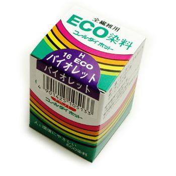 みや古染 eco染料 染め粉 コールダイホット col.16 バイオレット