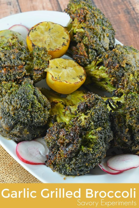 Garlic Grilled Broccoli is an excellent side dish for grilled meals. Marinate in a garlic and spice mix and then char on the grill for great flavor!