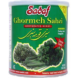 Dried herb mix for Ghormeh Sabzi