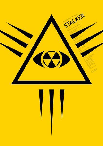 Stalker (Roadside Picnic), Drewinski Lex, Polish Poster