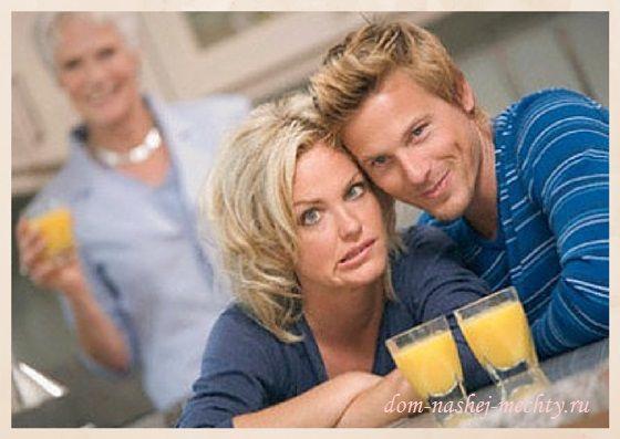 Вопрос о том, как ужиться с родителями мужа в одной квартире встает перед многими молодоженами, которые начинают совместную семейную жизнь с родителями.