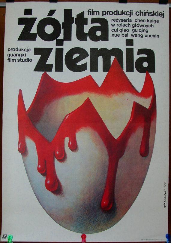 Chinese movie 1984 by Kaige Chen – 'Yellow Earth' (English title) Polish poster by Wieslaw Walkuski 1986 Drama Music Drumming Chinese cinema