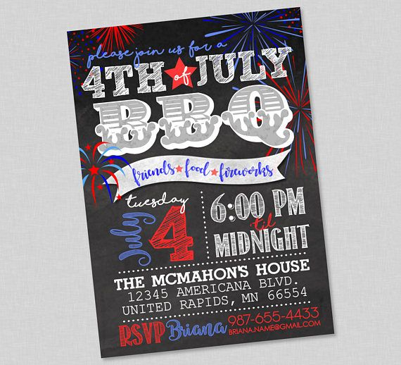 Fourth of July Chalkboard Fireworks BBQ Celebration Party Invitation  Invites COUPON CODE: fireworks15 for 15% off
