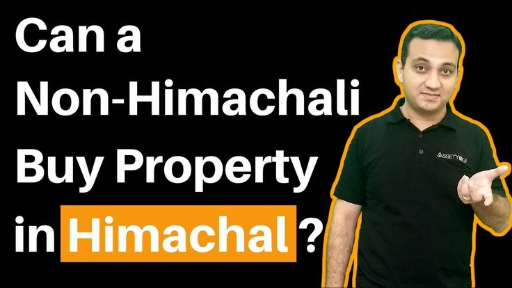 How to Buy Property, Agricultural & Non-Agricultural Land in Himachal Pr...   Can a non-Himachali buy house property, agricultural & non-agricultural land in Himachal Pradesh?    Understand the exact laws related to land and built up property - residential, commercial, industrial.   #RealEstate #HimachalPradesh #BuyingProperty #AssetYogi