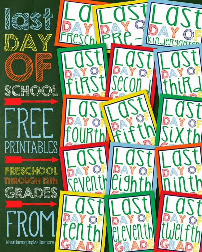 Free Last Day of School Printables | Grades Preschool-12th grade | Instant Downloads | Matching First Day Printables Available, Too