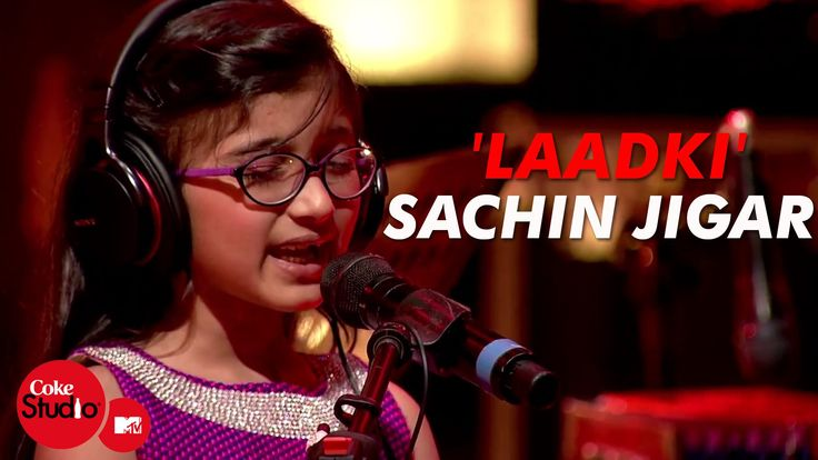 Never ever heard something like this. Never felt this speechless. Never been this overwhelmed. Never got this dipped.  Never knew Music could have this face. Just Speechless. Kudos to you guys for this epic piece.  Congratulations on this creation Coke Studio !!!  'Laadki' - Sachin-Jigar, Taniskha S, Kirtidan G, Rekha B - Coke Studio@M...