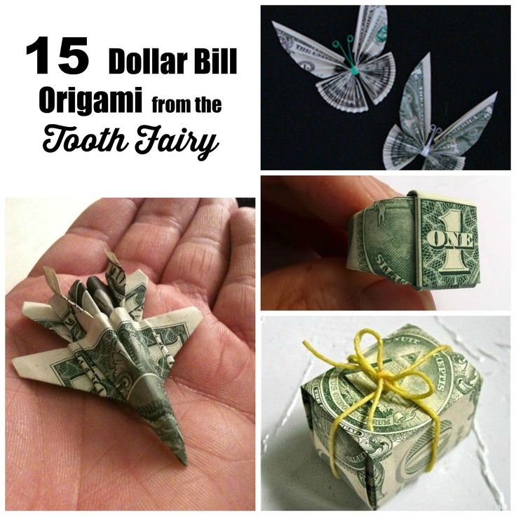 Here are 15 great dollar bill origami from the tooth fairy for you to give to your kids next time one of them looses a tooth! They will love it!