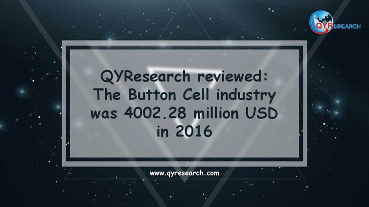 The Global Button Cell Market Research Report 2017 is a professional and in-depth study on the current state of the Button Cell market. The report provides a basic overview of the Button Cell industry including definition, classification, application and industry chain structure.