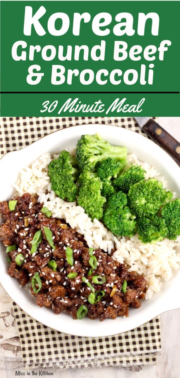 Easy Korean Ground Beef And Broccoli Is A Delicious Meal That Comes Together In About 30 Mi Korean Ground Beef Dinner With Ground Beef Ground Beef Recipes Easy