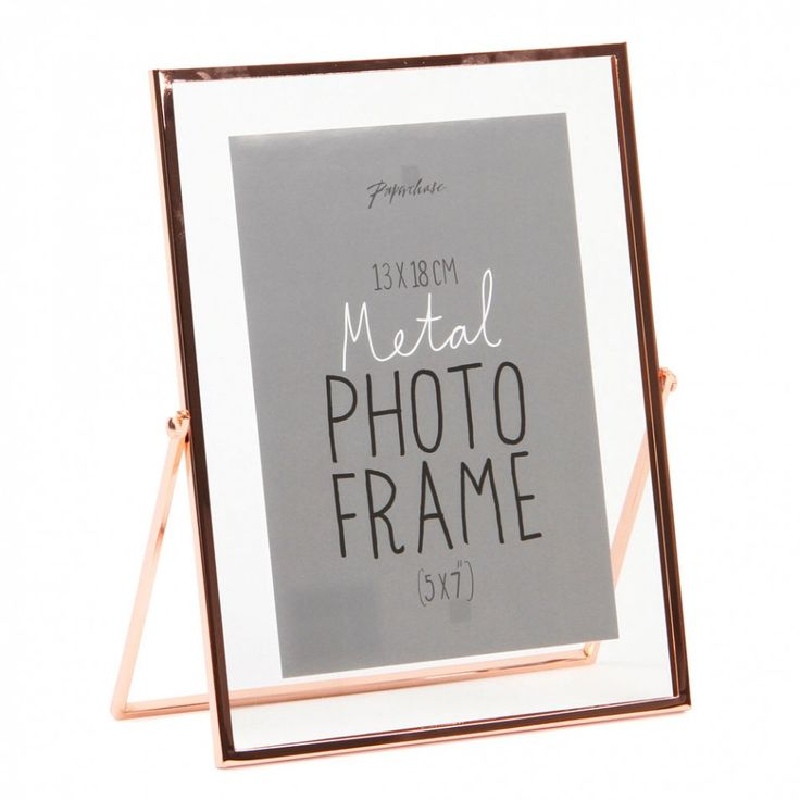 Avellino copper frame 5x7. Paper chase.   Lovely addition that adds colour to a grey and blush colour scheme