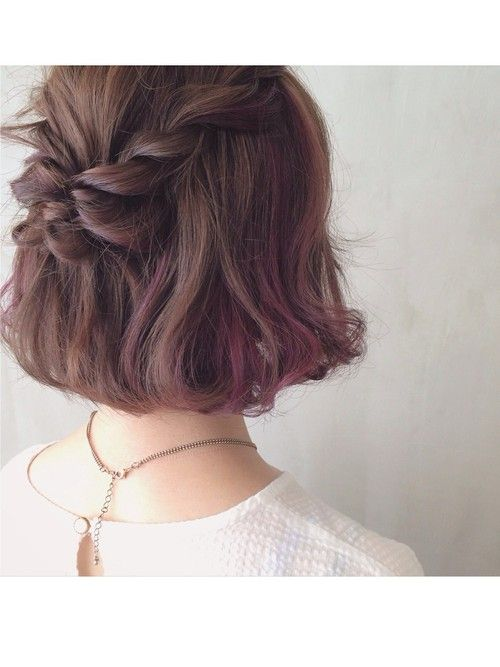 Love this hairstyle. #hairstyle