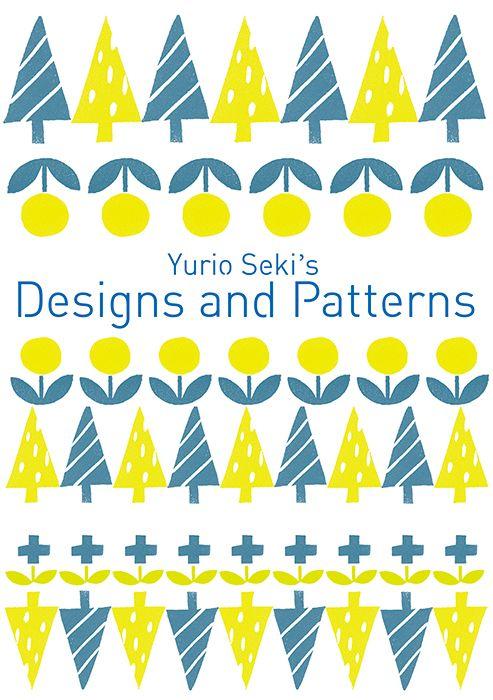 "Cover of ""Yurio Seki's Designs and Patterns"" #Pattern #GraphicDesign #YurioSeki"