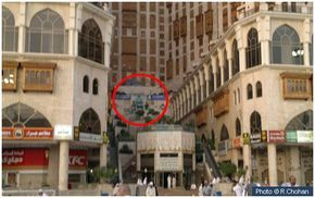 House of Abu Bakr (may Allah be pleased with him) This is the approximate place where the house of Abu Bakr (may Allah be pleased with him) was located in Makkah and from where Hijrah to Madinah commenced. It is in the Makkah Towers Hotel block, where a masjid (Masjid Abu Bakr) has been built on the 4th floor.