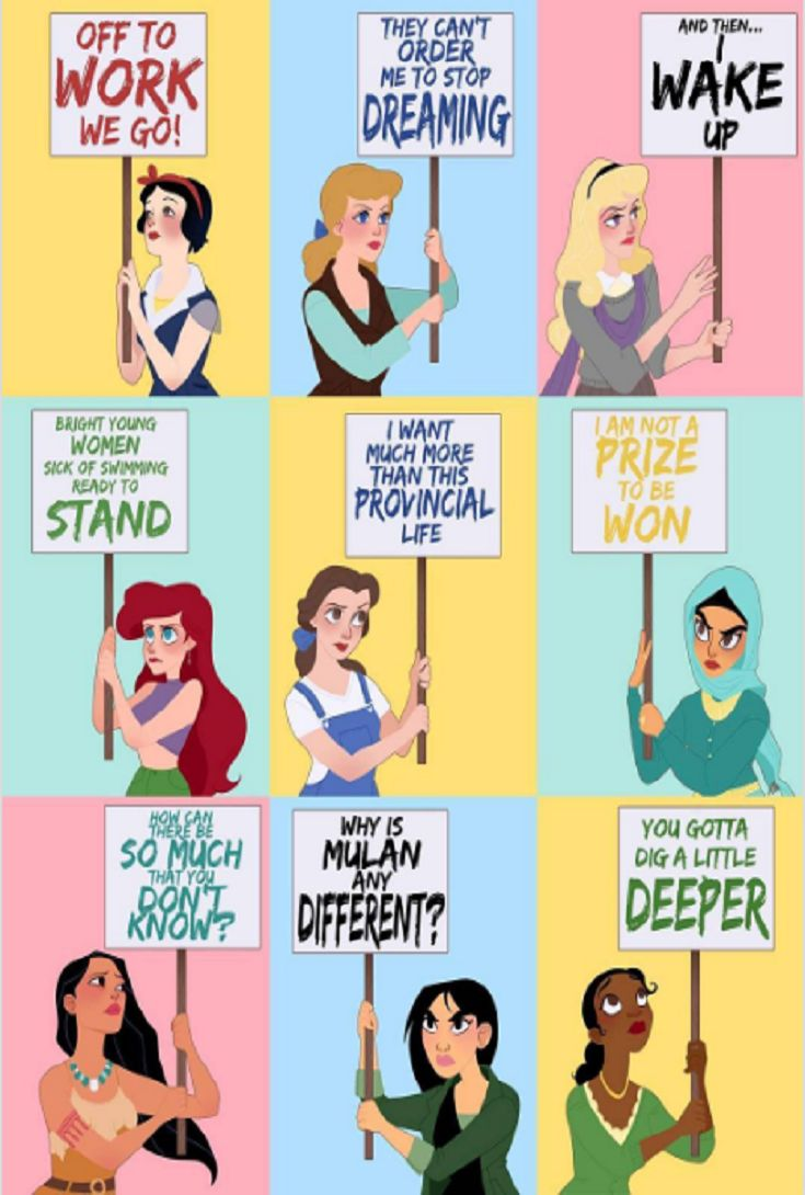 transform your attitude with these disney princess slogans - we can be our own heroes