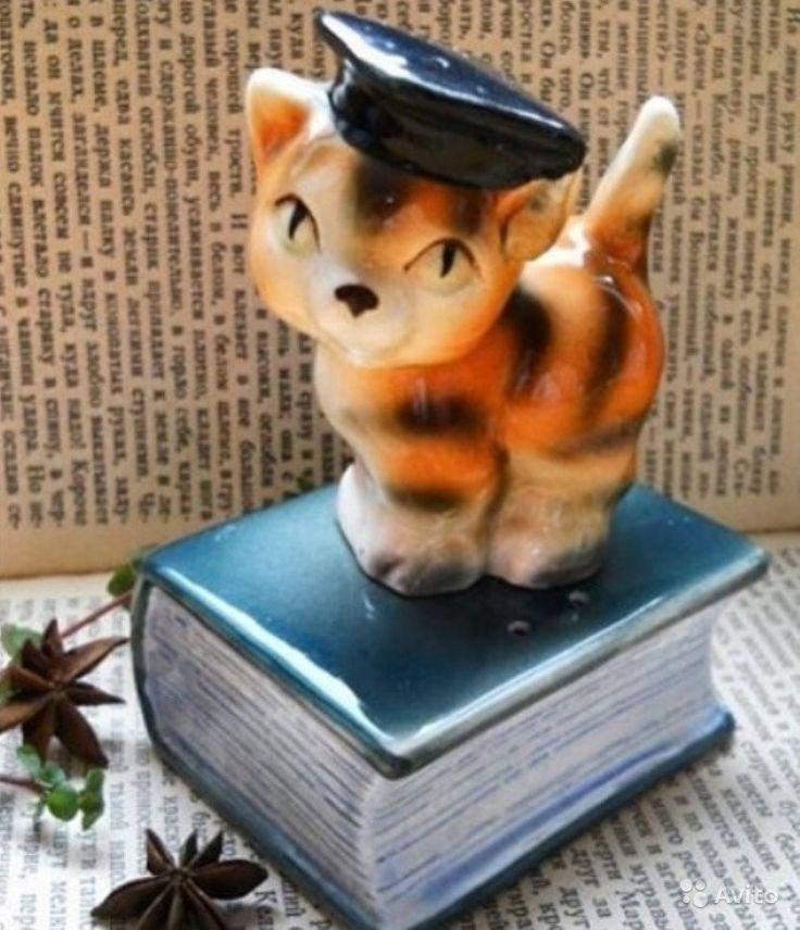 Солонка и перечница Кот Учёный, фарфор, Япония 60-е гг. Две отдельные ёмкости: кот и книга =2 000 руб.