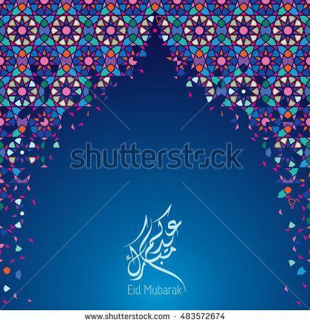 Eid Mubarak greeting card template with Arabic morocco ornament pattern background