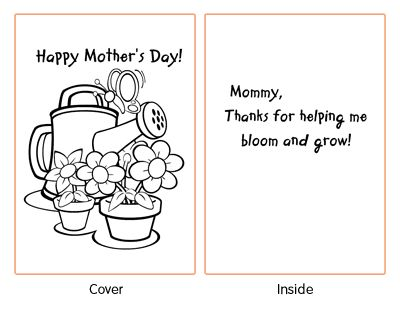 Free printable mother 39 s day cards for coloring for Preschool mothers day cards