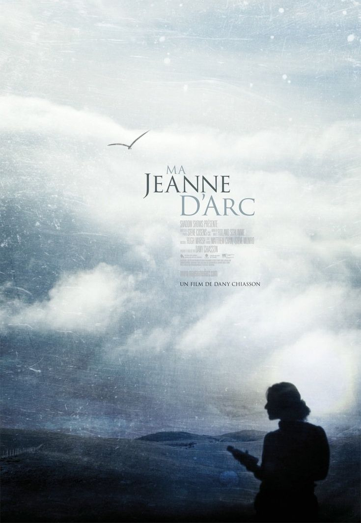 Return to the main poster page for Ma Jeanne d'Arc