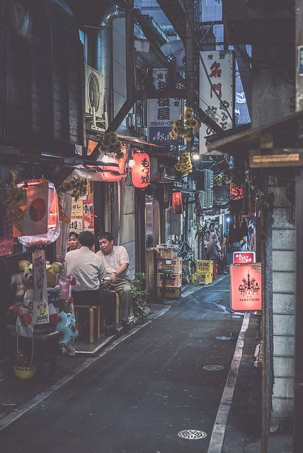izakaya drinking alley