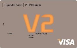 현대카드 V2 Platinum