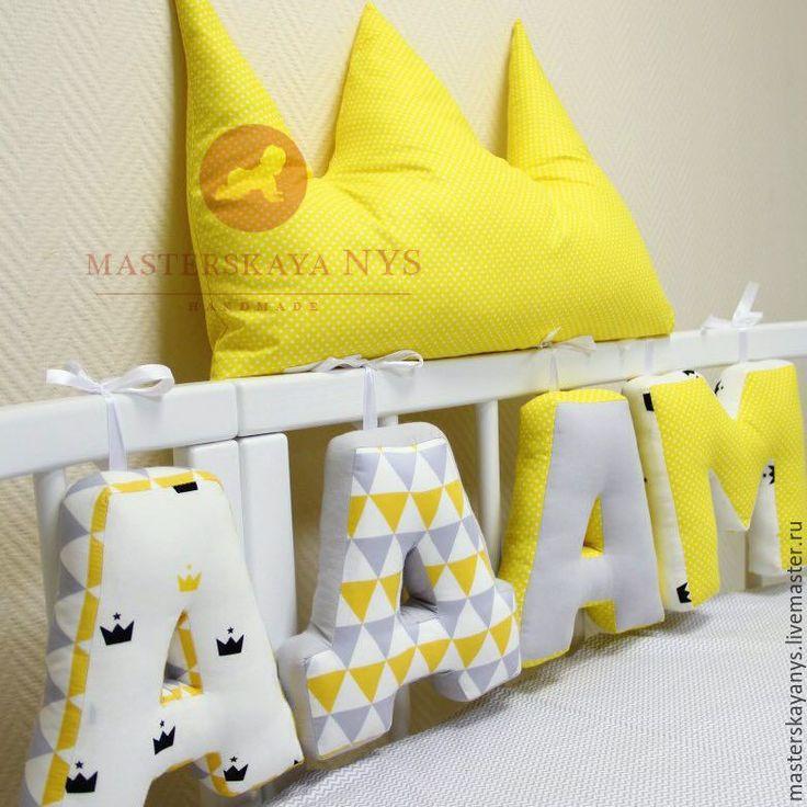 Купить Буквы подушки желто-серые для мальчика с короной - желтый, в горошек, буквы текстильные