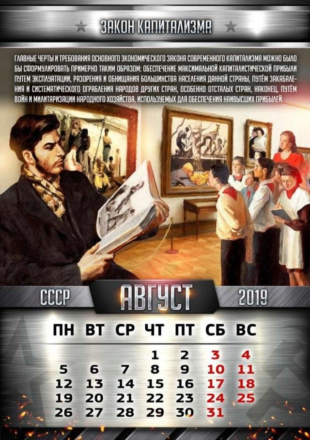 20 Odnoklassniki Poster Movie Posters Joseph Stalin