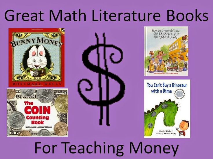 Here are a few of my favorite math literature books for teaching money!!!